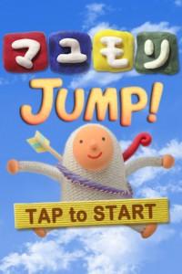 マユモリ JUMP