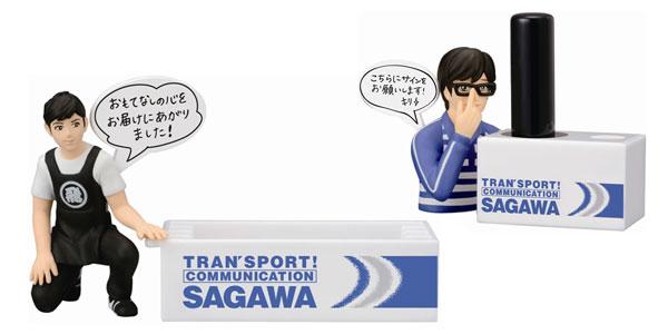 sagawa3_gcya_02