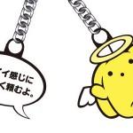 アニメ第2期も大人気「うーさーのその日暮らし 覚醒編」より、セリフ付きメタルストラップが登場!