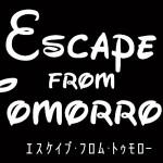 ディズニーのパーク内でゲリラ撮影された映画が日本で公開されるかも!?