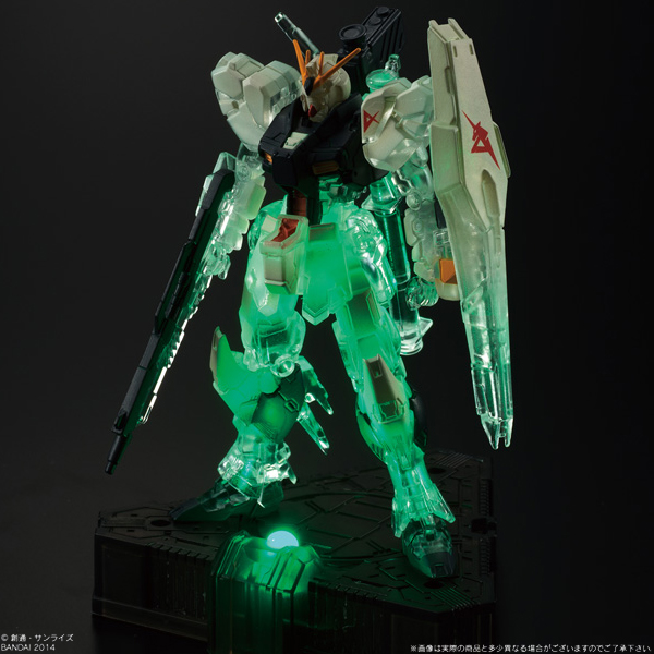 gundum_cosmic_light_01