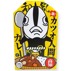 katsuo_ningen_curry_01