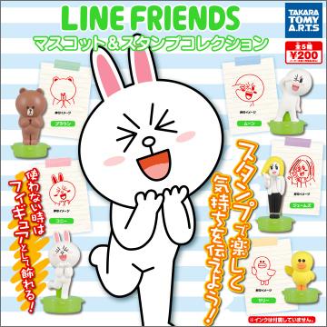 line_stamp_gacya_01