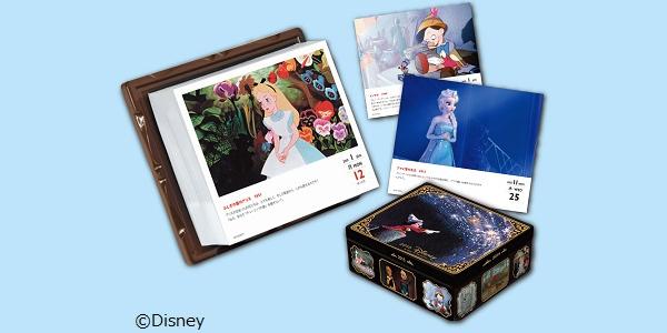 Disney_cal_2015_00