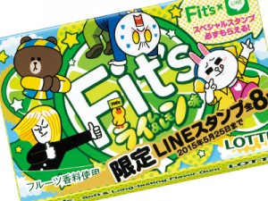 Fits_Line_00