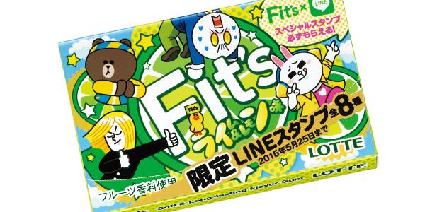 Fits_Line_00