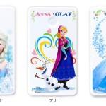 ディズニーキャラクターのモバイルバッテリーに新しく『アナと雪の女王』が加わったぞー!