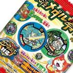 妖怪ウォッチのZメダルが入っている食玩「妖怪メダル零ラムネ」が発売中!