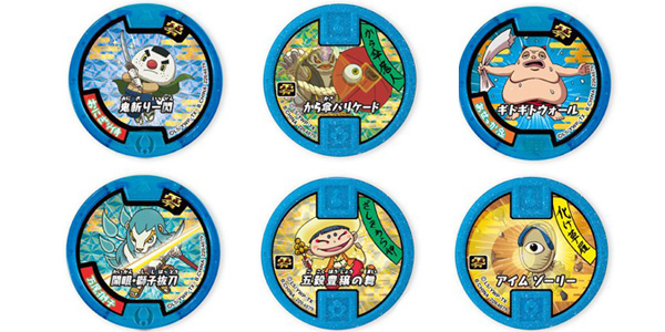 youkai_watch_ramune_01