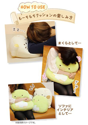 sumikko_cushion_02