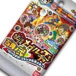 「妖怪メダル零 古典ノ弐 ~おいでませ!Sランク妖怪さま~」が発売開始!
