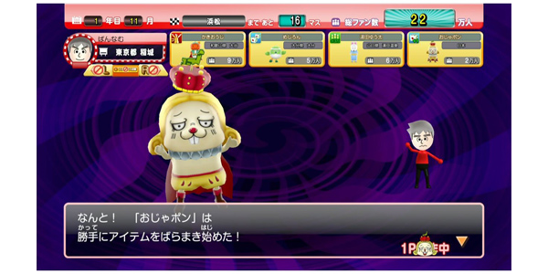 gotouchi_kyara_game_03