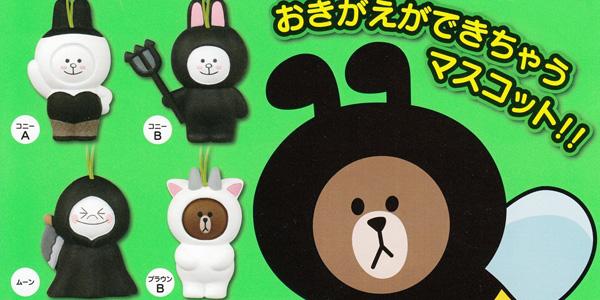 LF_okigae_mascot_00