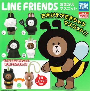 LF_okigae_mascot_01