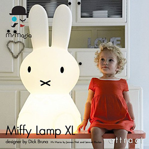miffy_lamp_02