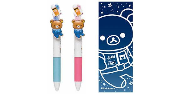 リラックマ JAXA 三色ボールペンとてぬぐい